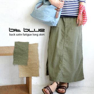 Maxi skirt adult crammed with old American work design cool it! / Slit pieces and long-length and Maxi-length / work / thrift wind / romska ladies cotton 100 ◆ bit blue ( ビットブルー ): バックサテンファティーグロングスカート