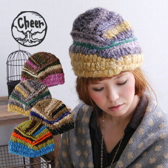 Individual design ◎ natural / wool blend / heaviness / knit hat ◆ cheer (cheer) of the colorful knit CAP ◎ bias horizontal stripes style knit out of colorful woolen yarn such as boo clay or mixture color & lam cotton-silk fabric roughly: