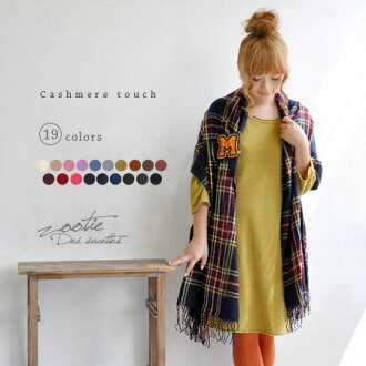 Excellent ringtone turning force the us to beautiful women simple knee-length tunic! come Rin Carl neckline, cuffs and hem cute ◎ / basic / odd sleeves / MIDI-length and solid ◆ Zootie ( ズーティー ): Cashmere Touch A ラインニットワン piece