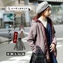 【特別送料無料!】ジャケット S/M/L/LL 暖かい キルティング アウター レディース キルティ