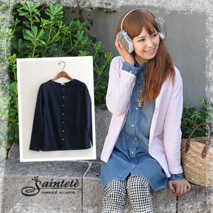 Neck natural fabric that could give you felt like U Cadet ♪ ◎ / / ライトアウター / crew neck coat buttons Ribbon pattern with its compact size and sheer and plain ◆ Saintete ( サンテテ ): stormy Indian compact Cardigan