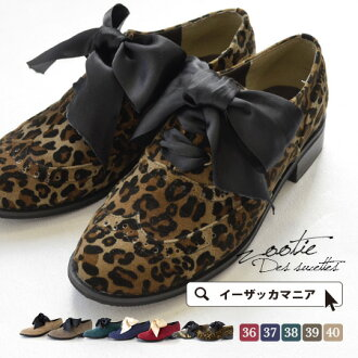 Decorate the shoelace style wing tip mens like a satin ribbon lace-up shoe/Trad/low heel / Uncle / pettanko pettanko / women's / Medallion ◆ Zootie ( ズーティー ): サテンリボンスエードオックスフォード shoes