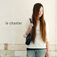 lechanter(ルシャンテ)ベーシックカットソー