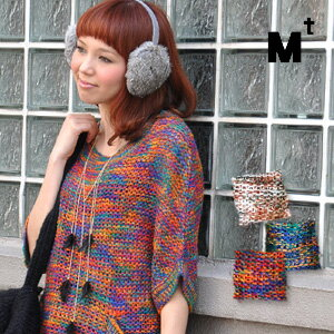 A low gauge knit sweater boasting colorful, individual coloration to become the spice of coordinates! For short-sleeved tops / half-length sleeves /5 of a slow heteromorphic silhouette with a feeling of omission sleeve / Lady's ◆ Mt (M tea): Colorful mix