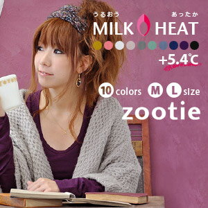 Natural beauty moisturizer moisturizing ingredients interwoven with evolutionary fever inner /5.4 ° c rise / ソフトウォーム / thin/u neck and basic plain / long sleeve / insulation / harmonic wet / アンチピ ring ◆ Zootie ( ズーティー ): ミルクヒートラウンドネックカットソー