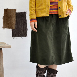 It is with the knee length corduroy skirt ♪ button fried food & waist rubber & adjustment string of the affordable price to win fall and winter! / knee lower length / trapezoid / knee length / plain fabric / midi length / half length /A line / co