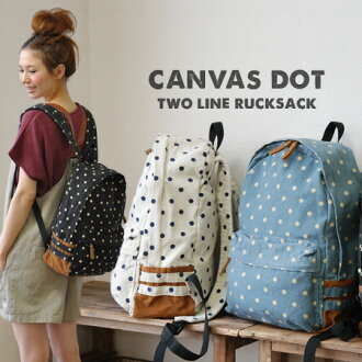 Our popular NO.1 backpack polka-dot pattern (PVC figure) Intergrated cotton fabric 2 suede lines the ◎ girls carrying pop pretty exquisite size girly daypack / canvas bag / bag / bag ◆ wash canvas dot two ラインコットンリュック suck