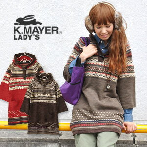 Belted fair Isle pattern crochet watermark or toggle button detail, cute, full of adult's! / wool mix / / border / sweater / 7 sleeves / geometric pattern /KRIFFMAYER ◆ KRIFF MAYER (cliffmeyer): Fair Isle hooded knit one-piece
