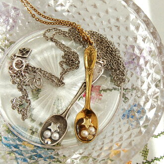 Romantic spoon. In the miniature spoon scooped small star and pearl beads, Swarovski antique pendant / star / long necklace ◆ ロマンティックベビースプーンネックレス