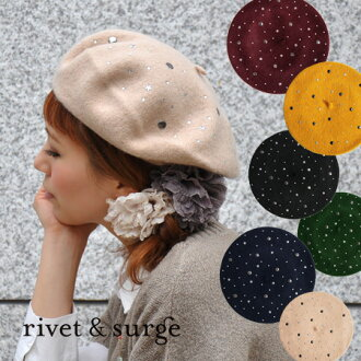 The form which is round with felt cloth of the thickness that beret ♪ is moderate shiningly that inlaid a rhinestone with circle studs, star-shaped studs keeping ◎ / hat / hat / ぼうし /HAT ◆ rivet and surge (rivet and serge): It is a star studs beret shiningly
