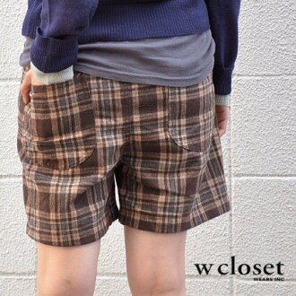It is length underwear in the knee of adult that wool blend cloth でできたちょぴり retro is classical! / half underwear ◆ w closet (double closet) with a calm hue with mix-and-match power size / waist rubber / shortstop length / Lady's / pocket: Old check short pants