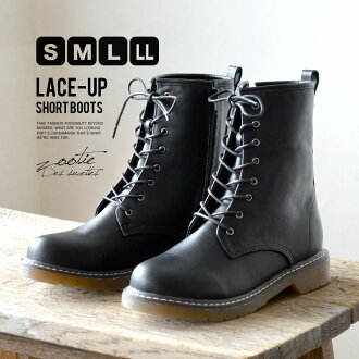 In a heavy presence to heavy balance better attracted to have lace-up workboots. 7 horses if it's ease of use become addicted! Side dip in undress wear fun Lantern cute ladies shoe fashion store Rakuten mother's day • Beatles AP short boots