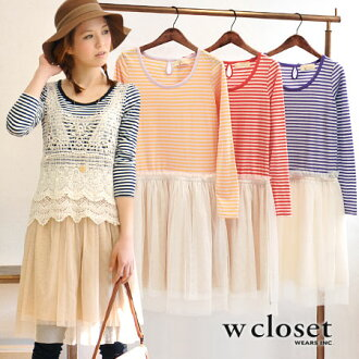 The code tulle lace skirt with a border pattern Ron Tee switching one-piece / knee-length and knee-length / spring one-piece ◆ w closet ( ダブルクローゼット ): border x チュールスカートドッキングワン piece [long sleeve]