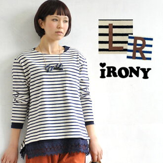 Print on right sleeve to R left sleeve to l. adorable playful lots of Basque-style border /marine border guide pull over and long sleeve T shirt / ladies / 04-12ss-15 ◆ irony (irony irony): マリンボーダーガイドプル over