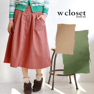 """The best midi length"" that small build can enjoy person of high stature! Tea-length skirt / waist rubber / care of length / knee-length / plain fabric ◆ w closet (double closet) that greatly spreads out for moderate tension using the 100-perce"