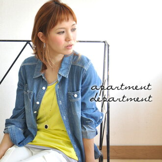 Adults play in vivid color development, inner layering style. Soft slides and slump to eucalyptus trees and other materials in plain simple and women's アパデパ, realizing ◆ apartment department ( アパートメントデパートメント ): リヨセルコットンカラー tank top