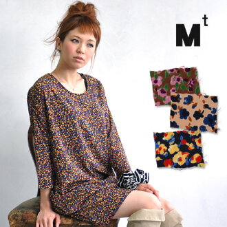 Knee-length set with vivid small floral hand-painted one piece. Slightly classy fabric and silhouette of deformation in a stylish impression ♪ knee-/ 9-length-length / 9 minutes ◆ Mt ( MT ): ドロワーフラワードロップショルダーワン piece