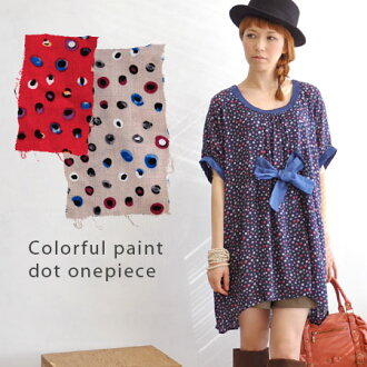 Front satin ribbon voters 5 percent increase! carafrwan piece Dance polka dots drawn in the paint! Arm cover effect ◎ / 5 min / sleeves/5 sleeves / odd sleeves / mizutama pattern and different material switch / General / rayon / tunic ◆ ウエストリボンカラフルペイントドッ