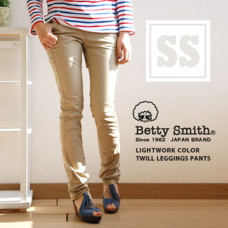 Skinny silhouette and stylish Lady scalar pants/ベティースミス/stretch pants/レギパン/full length/ladies / plain /BAB1027I ◆ Betty Smith Betty ( Smith ): パプリカラーレギンス pants