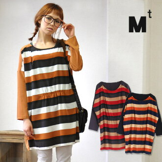 The change design that only the front section became the multi-horizontal stripes! With the ♪ accent that refined cloth is an adult-like of the mat satin style wear; lean person せゆる dress ♪ / spring one piece ◆ Mt (M tea): Front nostalgic horizontal stri