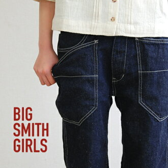 The unique pocket and wide straight wide underwear that I want to dress well by a silhouette, legendary man with long legs coordinates now! / Lady's /G Bakery / jeans / jeans /BSG-202/fs3gm ◆ BIG SMITH GIRLS (big Smith girls): Gardening cotton linen deni