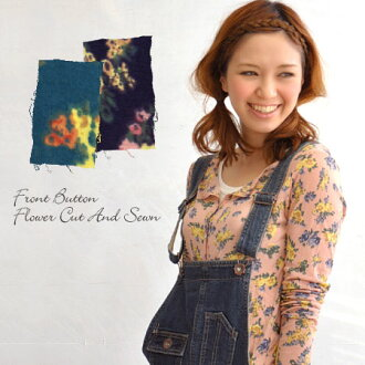 着痩se effective for painted beautiful watercolors of like floral skinny Cardigan. Folds compact into a bag and carry for the cooling measures useful ◎ round neck and ladies ' ◆ aquaflowerkottongasefreis compact Cardigan