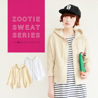 Balance can be used in short and Dolman sleeve Hooded Jackets / seven minutes sleeves / 7 min / sleeve coat / clothing / women's / mini fleece ◆ Zootie ( ズーティー ): Tobi back hair スウェットドルマンジップアップパーカー