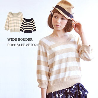 Adult border pattern is this kind of thing! a wide thick pitch Bader and light spring knitwear, cord and easy-to-'loose' and 'fit' crisp silhouette ◎ / 7-sleeves and seven minutes sleeves puff sleeve ◆ widebordercottennitcocoonshortpur over