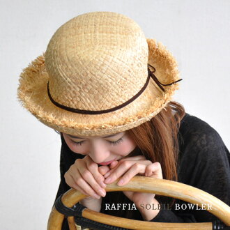The getting covered feeling / Lady's /Hat/ straw hat style / straw hat style ◆ shaggy raffia bowler hat which round form was easy to do coordinates, and cheerful design ♪ which enlivened the vacation feeling that an edge of the saliva became like cutting