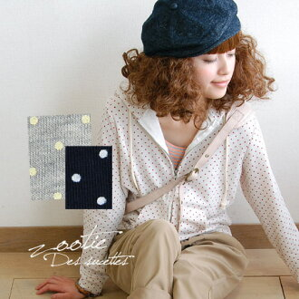 Nanoco-らしく ♪ / Lady's / double zip / slight wound / mini fleece pile / waterdrop handle of / dot handle of ◆ Zootie (zoo tea) on as for the sweat shirt parka that ♪ which the small waterdrop size that I do not insist on too much has a cute is casual to b