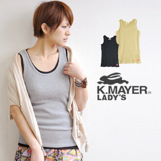 I waste enough inner! Stretchy, comfortable to wear and color development, all confident Ali! Casual cutsaw pronoun 'thermal fabric using simple tank / ladies / plain / 100% cotton ◆ KRIFF MAYER ( cliffmeyer ): vintage thermal tank top