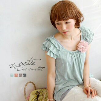 Soft, fluttering. I Ka with ruffled sleeves. Attached to the sleeveless three-stage to the little sleeve of tiered unnerving ♪ and prosperous spring ladies cut & sew / solid / short sleeve ◆ Zootie ( ズーティー ): フランティアードフリルフレンチスリーブカットソー
