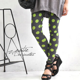 Large polka dots to unnerving! Color schemes to lead prosperous luxury leggings. In the summer it comfortable salary and the sheer pantyhose sensation in ◎ / stockings / 10: Length spats / full-length / socks ◆ Zootie ( ズーティー ): コスモドットレギンス