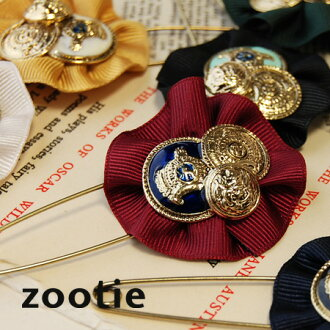 It is three kinds of antique buttons in the center of the round motif such as the corsage! Pin broach / accessories / badge ◆ Zootie (zoo tea) which creates adult Kaai いを for a feel of texture of the grosgrain ribbon with the luster: Emblem button round