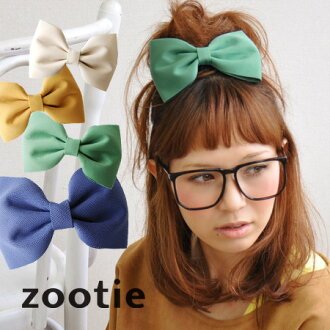 Cutch re-りぼん Valletta that kept form with beautiful roundness. ◎ / hair accessories / hairpin / accessory / hairpin ◆ Zootie (zoo tea) good to the side and the top by the metal fittings which performed the round along the head: Round ribbon Valletta