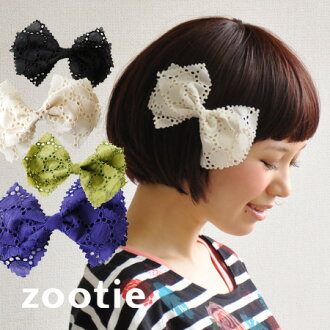 Put three pieces of race fabrics on top of one another; and is model Valletta boom. ◎ / hair accessories / hairpin / accessory / hairpin ◆ Zootie (zoo tea) good to the side and the top by the metal fittings which performed the round along the head: パンチング
