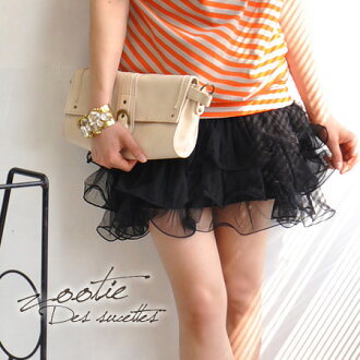 Tuck race 3-big waves! Ultimate motion form in volume frilly skirt miniskirt! / mini-length and dates / ruffled petticoat style ◆ Zootie ( ズーティー ): ウェーブティアードチュール skirt