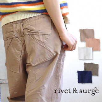 The ユーズド-like chino pants boasting the back figure that I melt, and ♪ with the big ribbon is cute to buttocks with the underwear who is men's like. The paint which I scattered is stylish! / Lady's ◆ rivet and surge (rivet and serge): HIP ribbon paint bio wash twill underwear