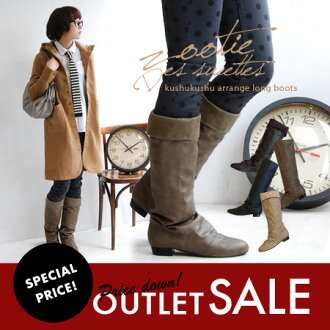 3-WAY basic boots versatile many of ♪ light and easy to handle fake leather use / low / 2 cm Middle heel / ladies / women's / middle-length and boot ◆ Zootie ( ズーティー ): Special! ☆ sale ☆ クシュクシュアレンジ boots s outlet goods.""