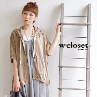 An outer with the dolman sleeve food of the soft NEP material which I want to touch all the time. Look at the color light kindly that is most suitable for spring and summer; for / short sleeves /5 sleeve / transformation / plain fabric ◆ w closet (double
