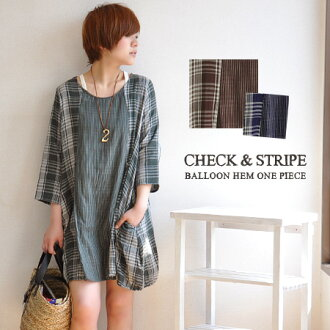 Stripe pattern & plaid pattern switch made it such a natural, comfortable 100% cotton one-piece. Can also arrange 2WAY was wearing ◎ seven minutes sleeves / / 7 sleeves ◆ stripe & チェックシェイプアレンジバルーンワン pieces