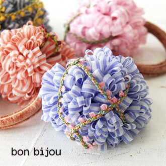 The hair pony with the globe motif of the ♪ stripe pattern that the ribbon tape which performs the をぐるりと decorations of a loop plonk seems to be bonbijou. Velvet-like a bit big rubber ◎ / hair rubber /BB079 ◆ bon bijou (Bonbi Jewish race): Stripe ball ha