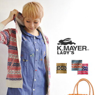 For zip up parka / outer / haori / three-quarter sleeves /7 of the casual Ortega pattern that ethnic does not pass sleeve / folklore ◆ KRIFF MAYER (Cliff Meyer): Ortega horizontal stripe thermal zip up parka