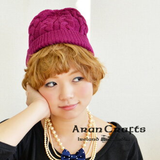 "The cable knitting knit hat / cable stitch / plain fabric / import ◆ aran crafts (alane craft) cable knit cap that the appearance is simpler than Irish knit maker ""arancrafts"" presenting the traditional knitting by machinery that is modern if hand-knitted in a good balance"