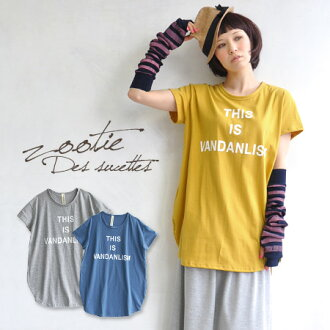Simple logo Tee which feel coolness inside. Is digested in dropped shoulder sleeve as if wear oversize; feeling up ♪ / short sleeves / cut-and-sew / Lady's / English letter / tunic /T one piece ◆ Zootie (zoo tea): This is T-shirt