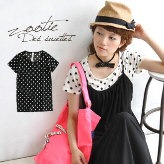 The simple polka dot pattern Tee ◎ shortish sleeve which omitted extra detail, a slightly bigger neckline, it is width of the body etc along the body moderately…It is easy to spend it for an out in in in a feminine silhouette! / short sleeves / cut-and-sew / Lady's ◆ Zootie (zoo tea): Honey dot T-shirt
