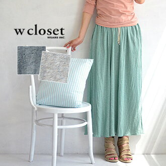 Simple Maxi-length long skirt slab of NEP of sense. Draw a very adult-like soft, sheer fabric line! / solid color / cotton / cotton 100% / sweatshirts wind ◆ w closet ( ダブルクローゼット ): kabobs tenjiku ギャザーマキシ skirt