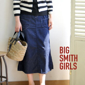 Cute big side pockets with gardening pants デニムロング skirt. Easy to dress in nothing more than spread A line / jeans /BSG-202SK ◆ BIG SMITH GIRLS ( ビッグスミスガールズ ): ガーデニングライトオンス denim skirt