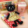【クーポンで半額】ファブリカ系列でしか手に入らない超レアキャラクター黒猫レイちゃんがそのままぬいぐるみバッグになりました! プレゼント 女の子 /ガマ口/がまぐち/ネコ/ねこ/CAT◆Curly Collection(カーリーコレクション):Curly Familyがま口ポーチ[REY]