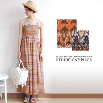 The lively ethnic pattern maxiskirt one piece of the chiffon material which is air Lee. It is wide shirring rubber specifications with a feeling of fitting on a chest well. ◆ ethnic horizontal stripe chiffon maxiskirt length キャミワンピース with the shoulder st